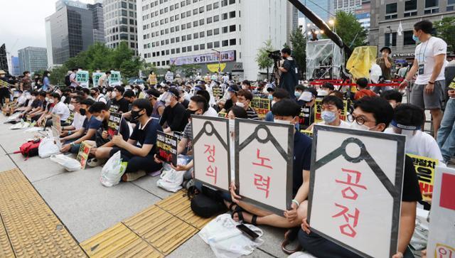 인천공항공사 직원들과 취업준비생 등 청년들이 지난해 8월 1일 서울 중구 예금보험공사 앞에서 열린 '투명하고 공정한 정규직 전환 촉구 문화제'에서 졸속으로 진행된 인천공항공사 비정규직의 정규직 전환에 대해 즉각 중단을 촉구하고 있다. 뉴스1
