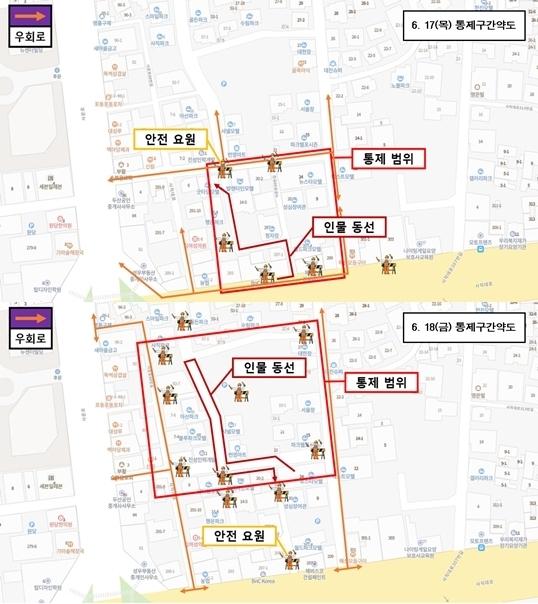 [청주=뉴시스] 영화 '카터' 촬영 통제 구간. photo@newsis.com *재판매 및 DB 금지