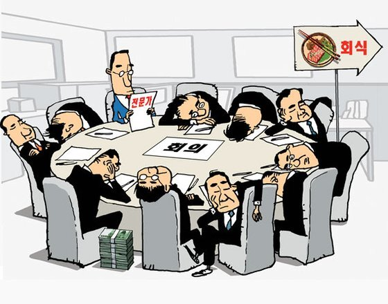 한국과학기술기획평가원(KISTEP) 진상조사단이 사내 연구비 유용 문제를 조사한 결과, 사무용품비와 식사비를 부적절하게 지출했다는 관행이 일부 사실로 드러났다. 일러스트 김회룡 기자.