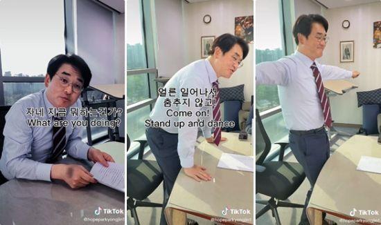 박용진 민주당 의원이 자리에서 일어나 '롤린' 춤을 선보이고 있다. 사진=박 의원 틱톡 캡처
