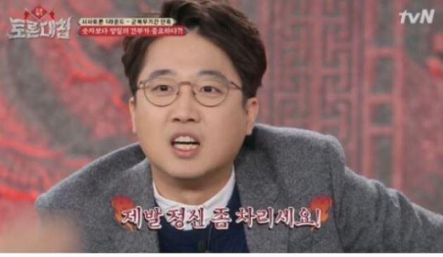 2018년 3월 13일 방영된 tvN 예능 프로그램 토론 대첩에 출연한 이준석 바른미래당 서울 노원병 당협위원장의 모습. 온라인 커뮤니티 캡처