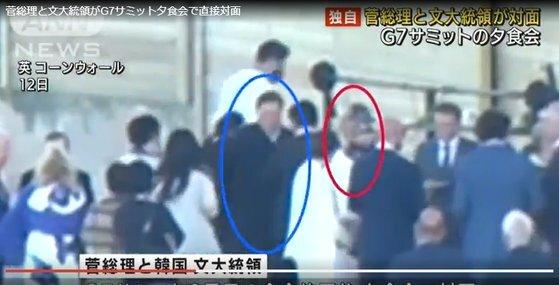 일본 방송 ANN이 공개한 영상 속에서 만찬에 참석한 문재인 대통령이 스가 총리와 인사를 나누는 모습. [사진 ANN 방송화면 캡처]