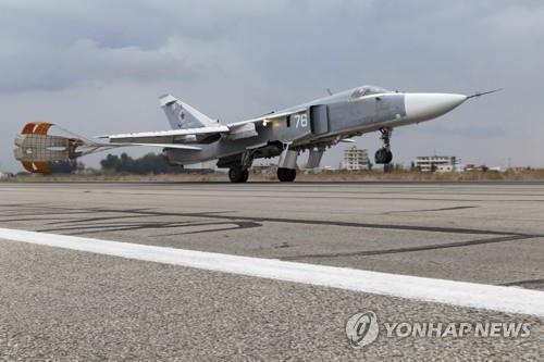 수호이(SU)-24 전폭기  [AP=연합뉴스 자료사진]