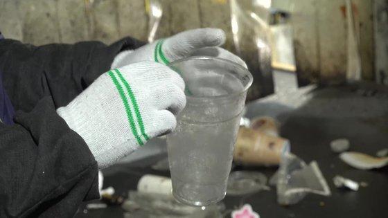 선별장에서 재활용되지 못하고 버려지는 일회용 플라스틱컵. 왕준열PD