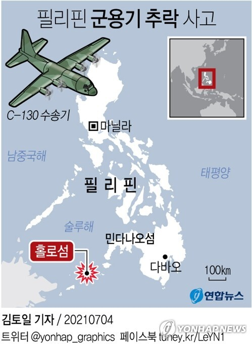 [그래픽] 필리핀 군용기 추락 사고 (서울=연합뉴스) 김토일 기자 kmtoil@yna.co.kr     페이스북 tuney.kr/LeYN1 트위터 @yonhap_graphics