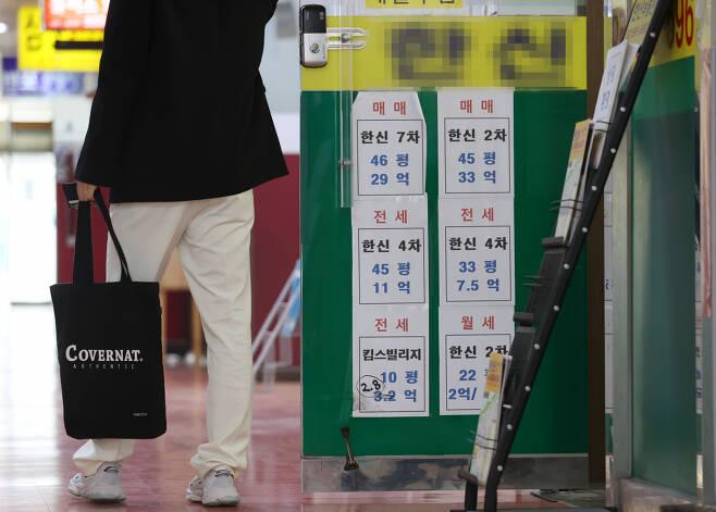 서울 서초구의 부동산 공인중개사무소 앞에 전·월세 시세표가 붙어있다. [연합]