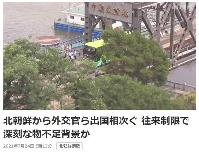 [서울=뉴시스] 북한 주재 외교관 및 가족으로 추정되는 30여명이 버스를 타고 지난 23일 중국 북동부 단둥 세관시설에 도착하는 모습. (사진출처: NHK 홈페이지 캡쳐) 2021.07.24.