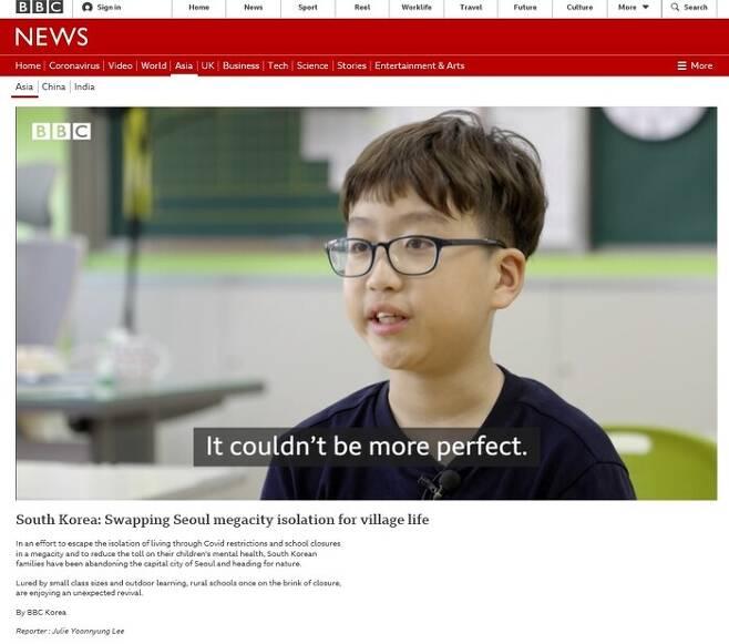 비비시 월드뉴스에 소개된 순천 월등초등학교 윤시후군. <비비시> 누리집 갈무리