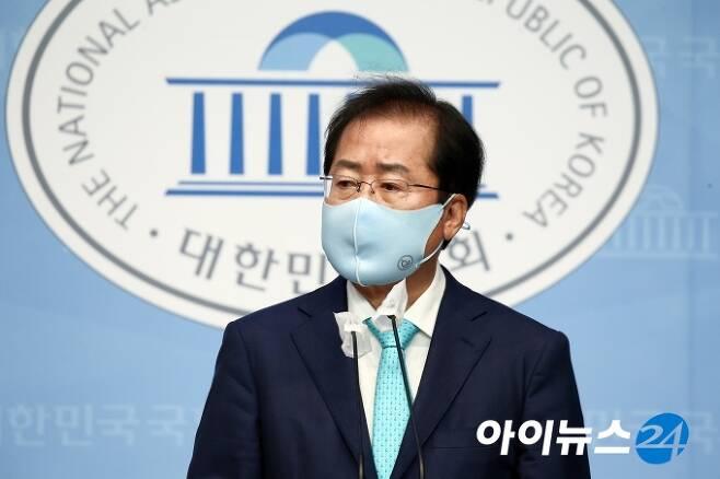 홍준표 국민의힘 의원.[사진=아이뉴스24 포토 DB ]