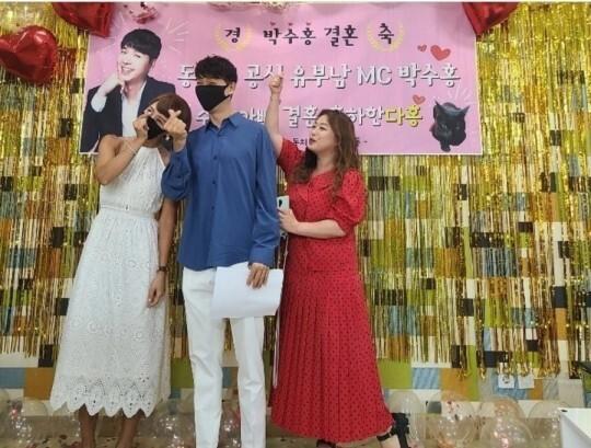 [서울=뉴시스]'동치미' 팀의 박수홍 결혼 축하파티(사진=SNS 캡처)2021.07.29 photo@newsis.com *재판매 및 DB 금지