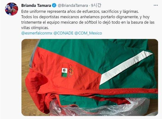 [사진 멕시코 복싱 대표 브리안다 타마라 트위터 캡처]