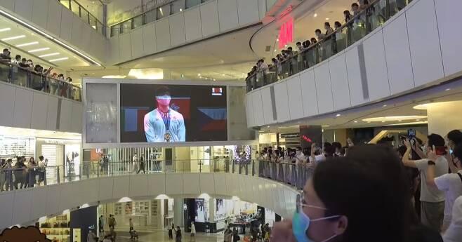 청카룽 선수 시상 장면을 지켜보는 홍콩 시민들. (출처: 유튜브)