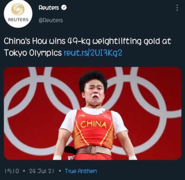"""중국 역도 선수 허우즈후이의 금메달 소식을 전한 영국 로이터 통신 기사. 사력을 다해 바벨을 드는 순간의 사진이라 표정이 일그러져 있다. 중국은 """"굳이 이 사진을 택한 건 그들이 얼마나 추한지를 보여줄 뿐""""이라고 비판했다. 웨이보 캡처"""