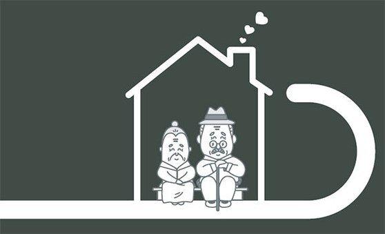 올해 상반기 기준 주택연금 해지건수가 2098건을 기록했다. 집값이 뛰면서 주택연금을 해지하는 사람도 증가했다. 사진 중앙포토.