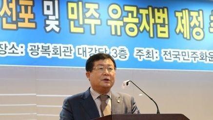 더불어민주당 설훈 의원. /조선일보DB