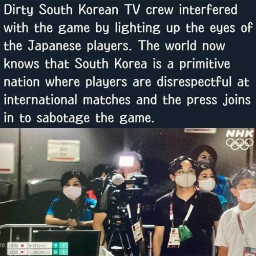 """일본의 한 누리꾼은 """"한국 방송 중계진이 일본 선수의 눈에 조명을 비추며 더러운 행동으로 방해했다""""며 근거 없는 주장을 펼쳤다. 해당 SNS 캡처"""