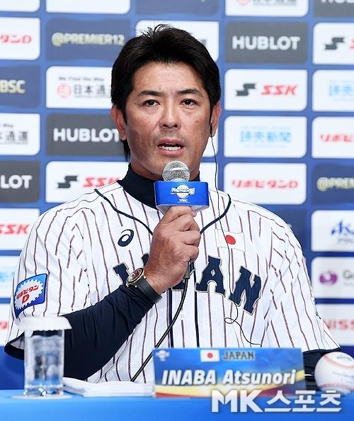 이나바 아츠노리 일본 야구 국가대표팀 감독. 사진=MK스포츠 DB