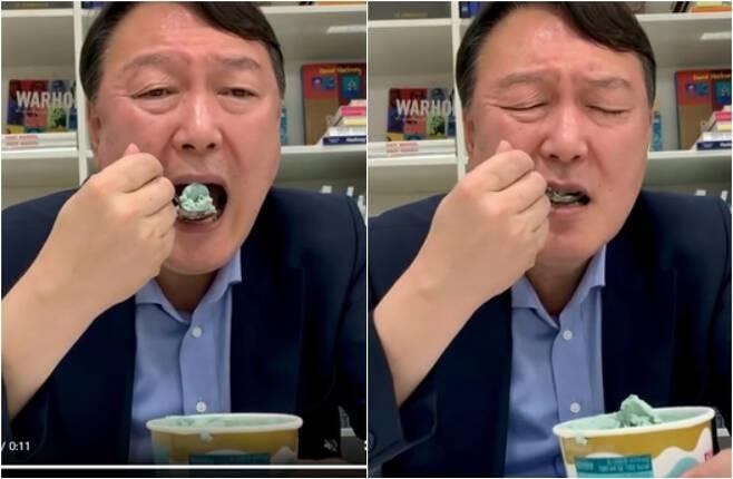 윤석열 전 총장 인스타그램