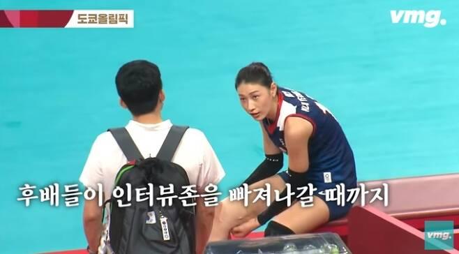 SBS 소셜 동영상 뉴스 비디오머그 유튜브 영상 갈무리.