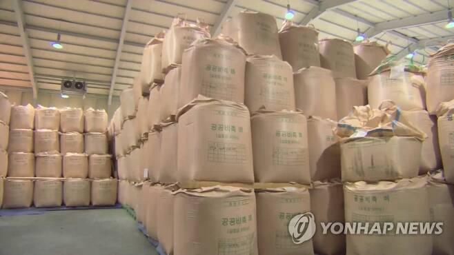공공비축미 [연합뉴스TV 제공]