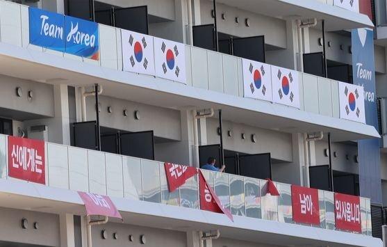 도쿄올림픽 선수촌에 걸었다가 IOC 요청으로 철거되는 이순신 장군 패러디 현수막. [연합뉴스]
