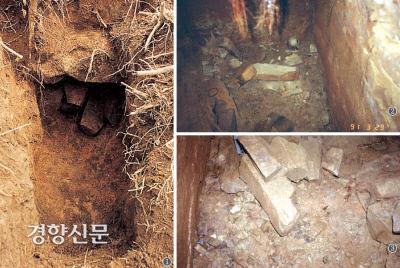 함평 신덕고분의 도굴흔적. 국립광주박물관이 실측조사하기 불과 며칠전 도굴당한 흔적이었다.|국립광주박물관 제공