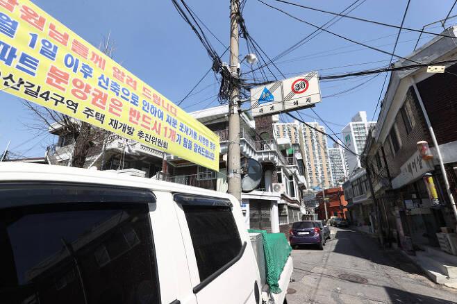 신길4구역 인근(사진=연합뉴스)