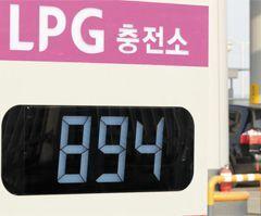 지난 달 4일 서울의 한 LPG 충전소에 LPG 가격표가 붙어 있다.