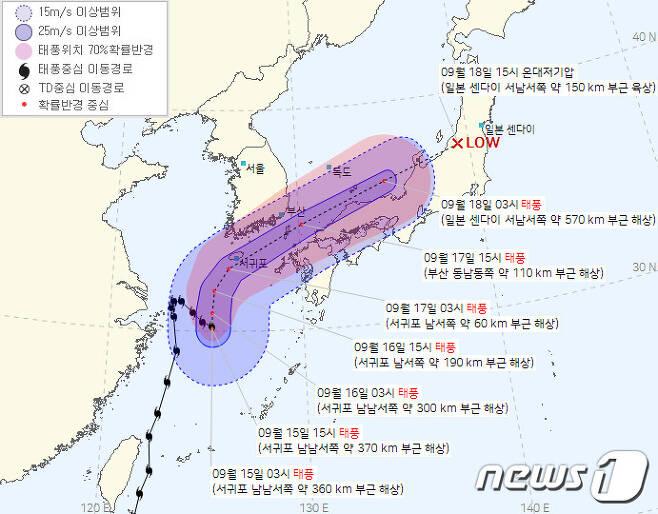 15일 오전 4시 기준 제14호 태풍 '찬투(CHANTHU)' 예상 진로도(기상청 제공).© 뉴스1
