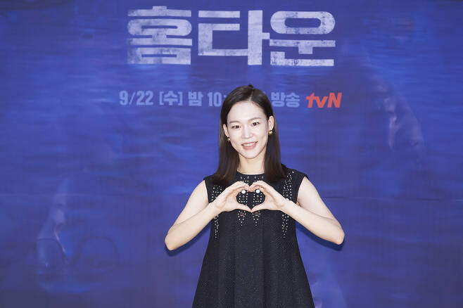배우 한예리/ 사진제공=tvN © 뉴스1