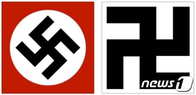 왼쪽이 독일 나치의 스와스티카 오른쪽이 불교의 만자 문양