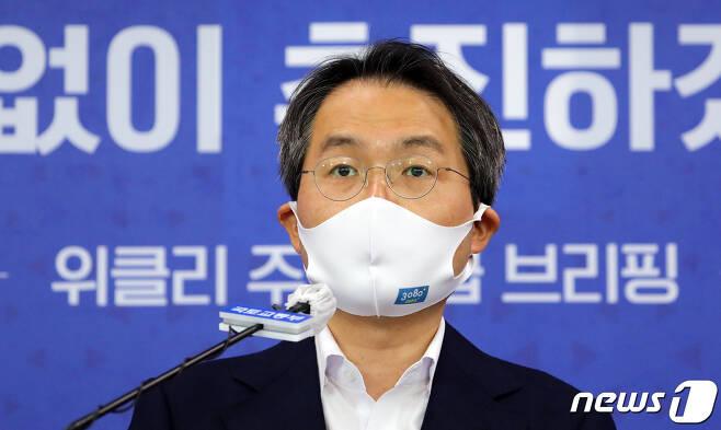 김영한 국토교통부 주택정책관2021.9.15/뉴스1 © News1 장수영 기자
