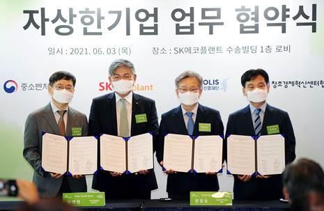 지난 6월 진행된 자상한기업 협약식에서, 안재현(왼쪽 두번째) SK에코플랜트 사장과 권칠승(왼쪽 세번째) 중소벤처기업부 장관이 기념촬영을 하고 있다./사진제공=SK에코플랜트