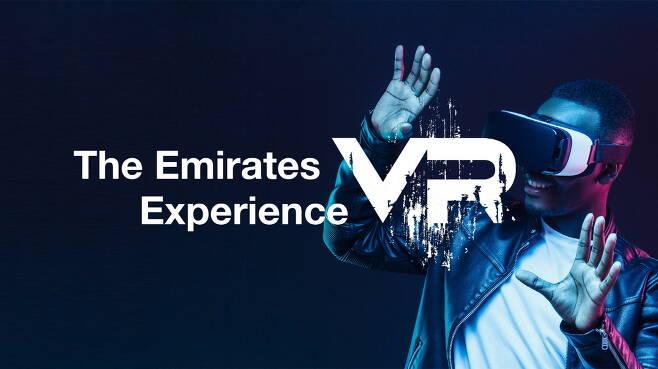 에미레이트 항공, 항공사 최초로 오큘러스 스토어에서 VR 앱 선보여