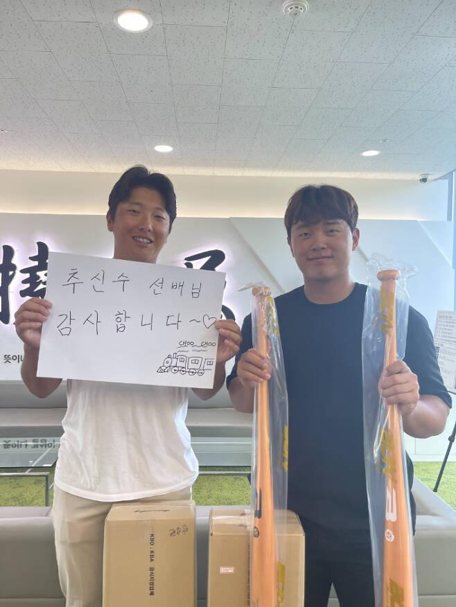SSG 랜더스 제공
