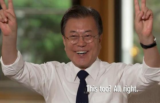 〈사진-ABC뉴스 캡처〉