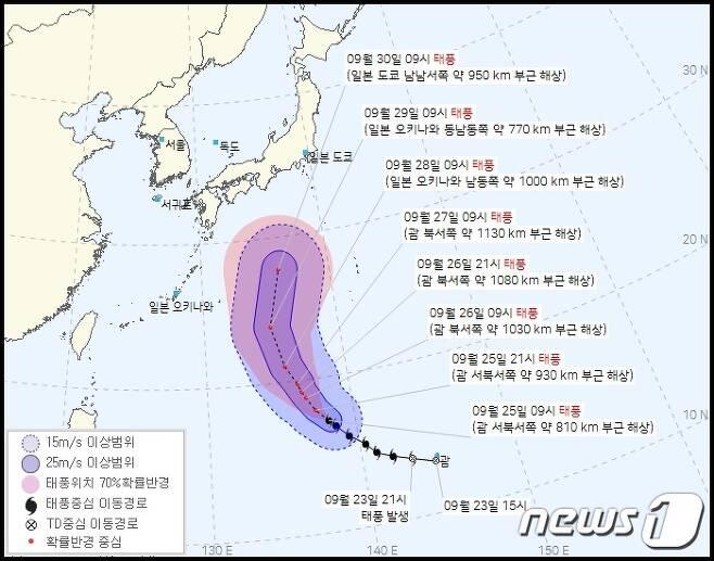 제16호 태풍 '민들레' 예상 이동 경로. (기상청) © 뉴스1
