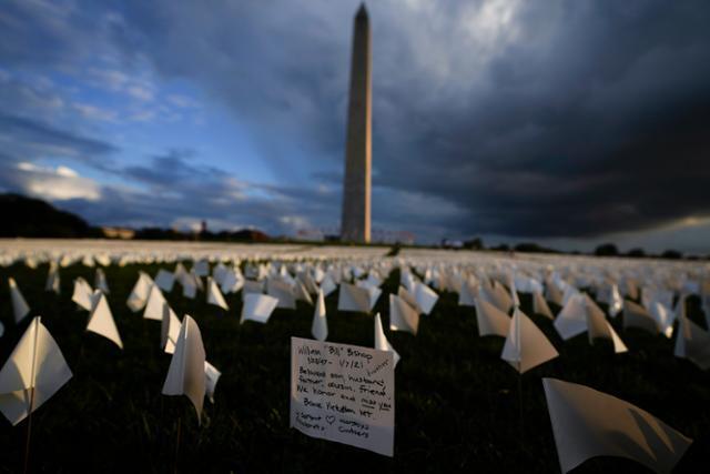 17일 미국 워싱턴 내셔널 몰에 코로나19 사망자를 추모하는 설치미술 작품 '미국에서:기억하라'가 전시돼 있다. 워싱턴=AP 연합뉴스