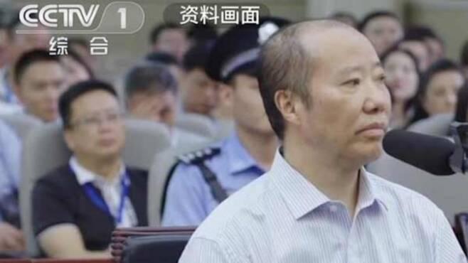 마오타이주를 생산하는 구이저우마오타이의 위안런궈 전 회장이 뇌물수수 혐의로 무기징역형을 받았다. /사진=중국중앙(CC)TV 캡처