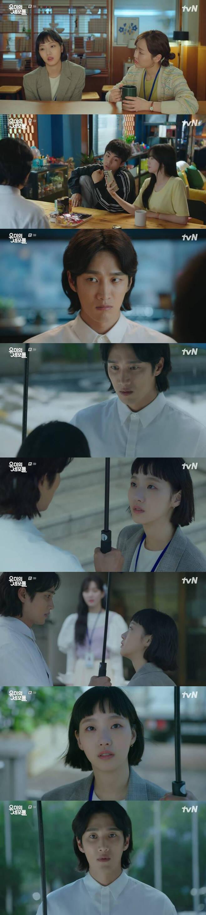 /사진=티빙 '유미의 세포들' 방송 캡처