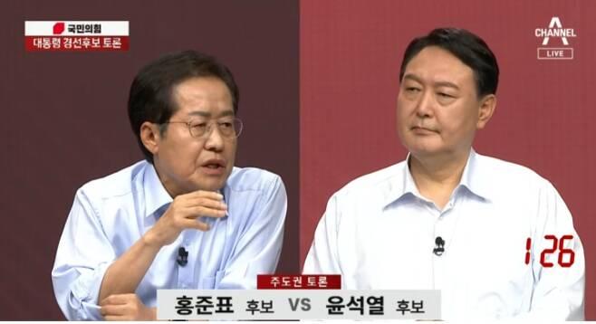 국민의힘 대권주자인 홍준표 의원과 윤석열 전 검찰총장. © 뉴스1