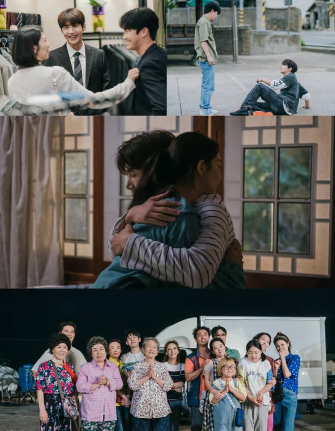 '갯마을 차차차'(사진=tvN)