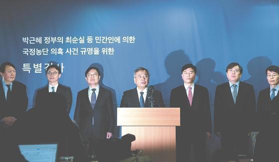 '최순실 국정 농단 사태' 특검수사팀. 윤석열은 수사팀장을 맡았다