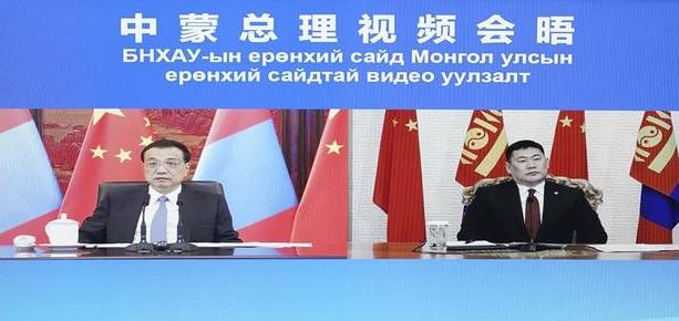 중국 리커창 총리(왼쪽)는 12일 몽골의 오윤엘덴 총리와 화상회담을 갖고 석탄 수출 확대를 요청했다. (사진=신화통신 화면 캡처)