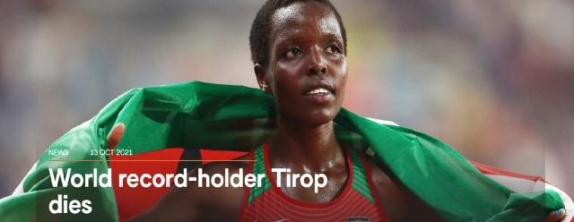 케냐 선수 티롭. World Athletics 홈페이지 캡처