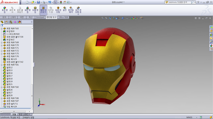 Solidworks Ironman