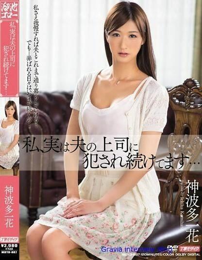 Ichika kanhata