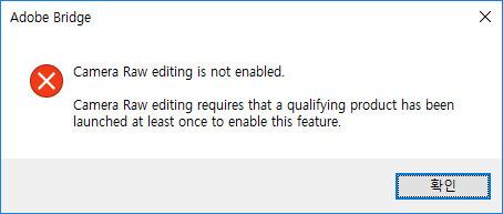 Camera Raw Editing Is Not Enabled Cs6 Bridge Fix