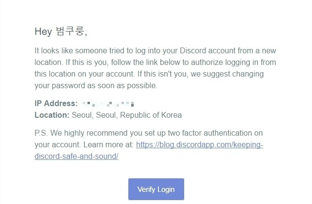 new login location detected