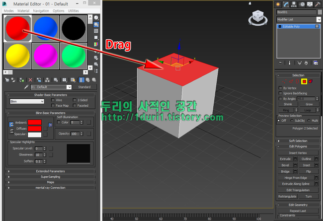 3ds Max맥스 5 색상색깔 넣기 Material Editor